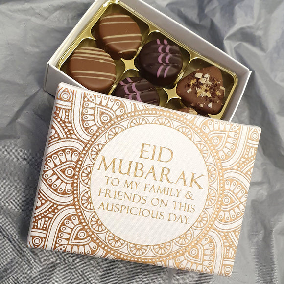 Personalised Eid Luxury Chocolate Box 4
