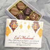 Personalised Eid Luxury Chocolate Box 2
