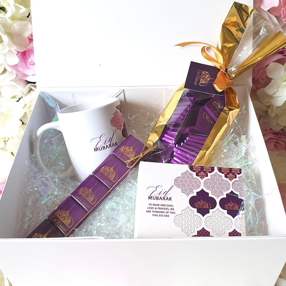 Purple Personalised Hamper Box