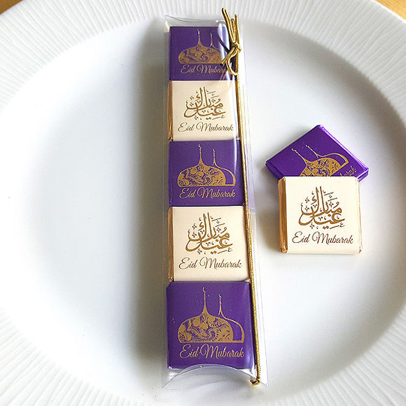 Eid Mubarak 5 Packs - Cream & Purple