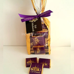 Purple Eid Gift Bag
