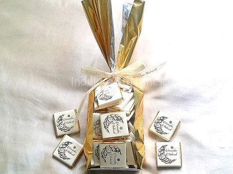 Cream Gold Ramadan Chocolates Gift Bag