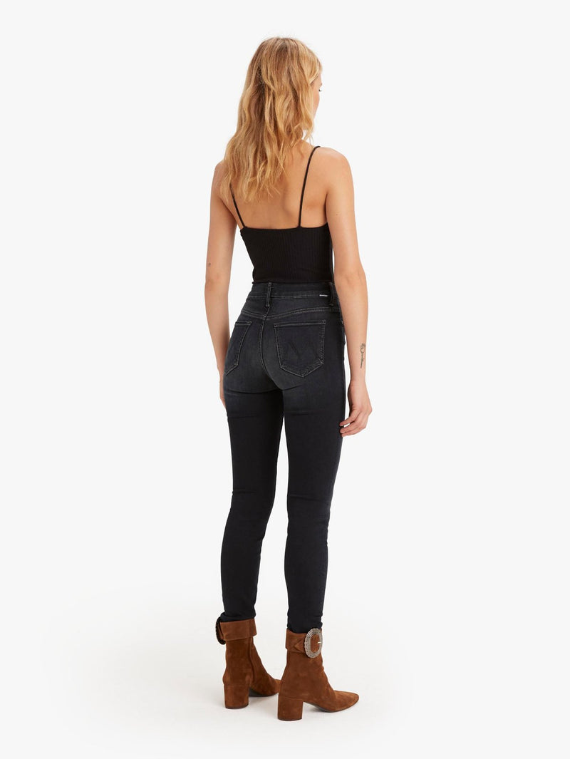 THE HIGH WAISTED LOOKER - COFFEE, TEA OR ME?