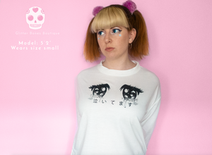 Cry Baby Anime Eyes Shirt