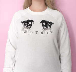 Cry Baby White Sweater