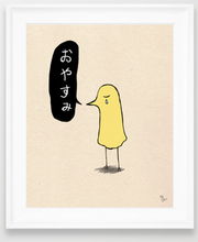 Load image into Gallery viewer, Oyasumi Punpun Art Print - Glitter Bones Boutique