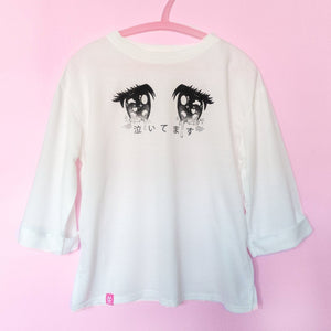 Cry Baby Anime Eyes Shirt - Glitter Bones Boutique