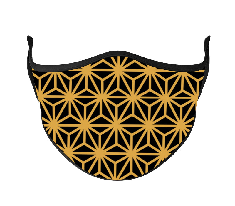 Custom Design Mask - Protect Styles