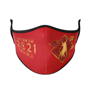 Lunar New Year Reusable Face Mask - Protect Styles
