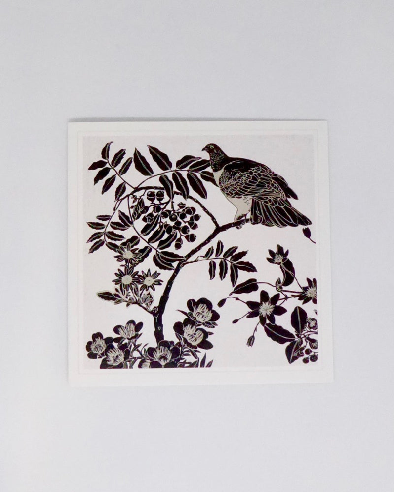 The Fantail House, Made in NZ, Card by Palm Prints