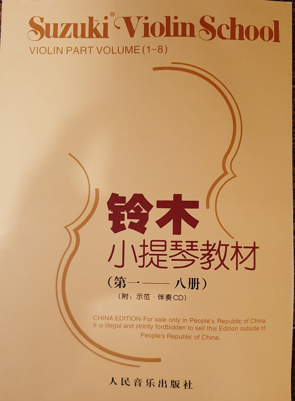 Violin books (小提琴书)