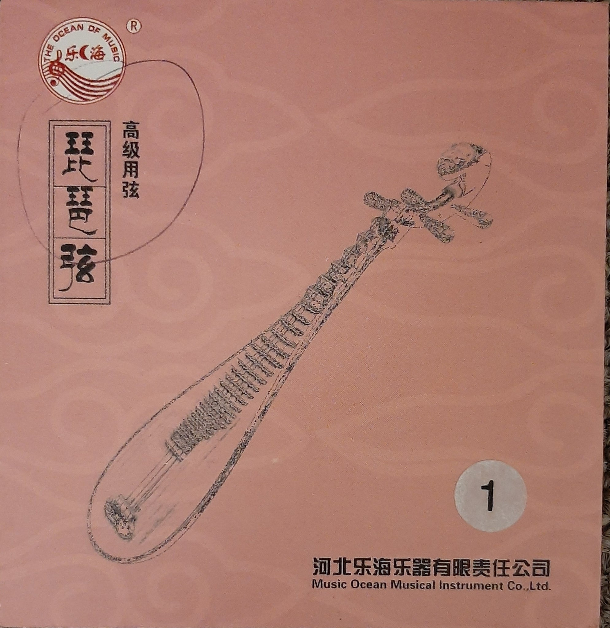 String for Pipa, 1st string (thinnest one). High end. 琵琶第1弦,高级
