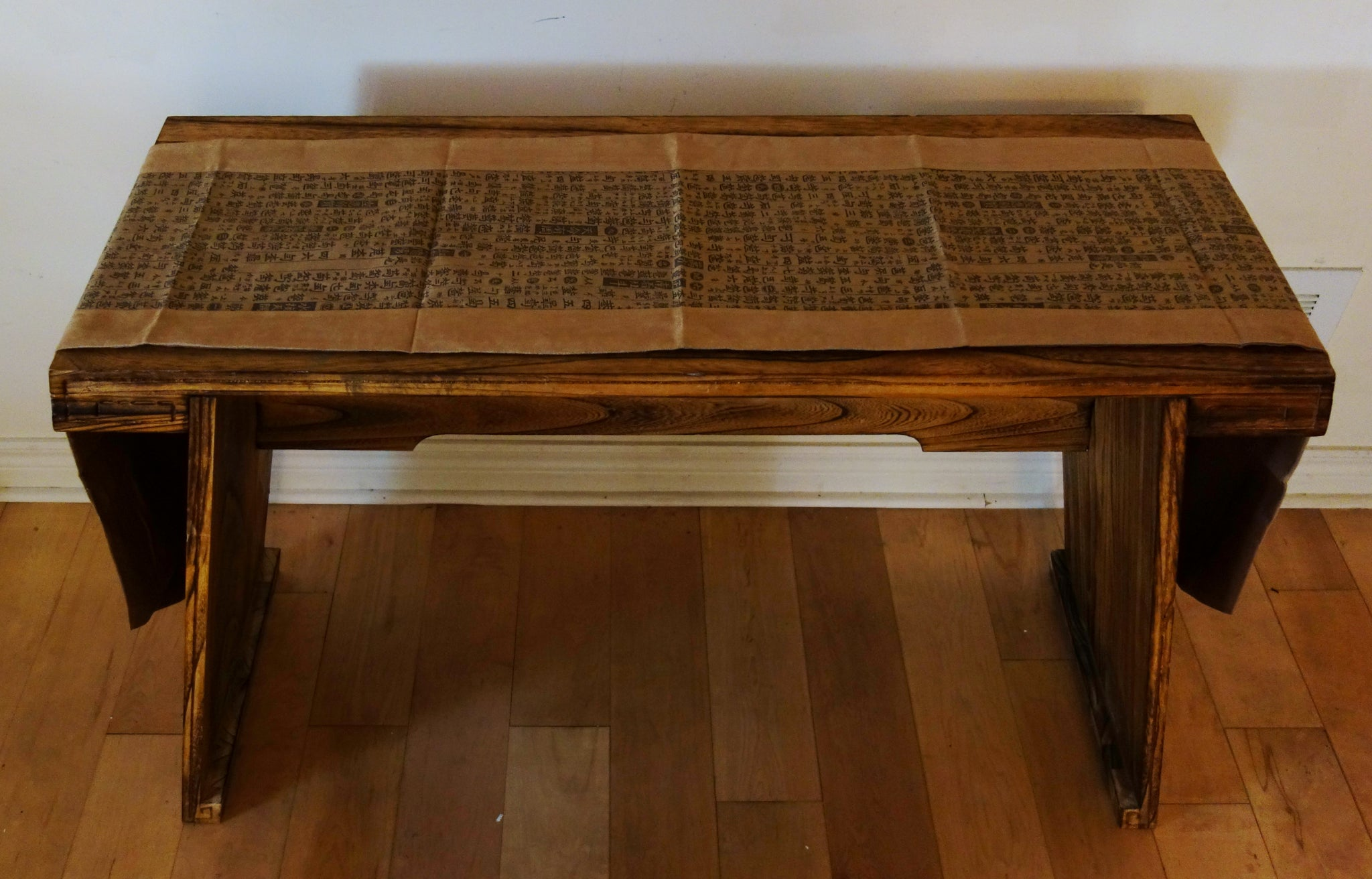 Guqin Table Cover 古琴桌旗