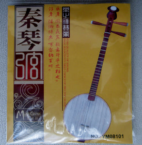 Strings for Qin-Qin, whole set (3 pieces) 秦琴弦 一套(3根)