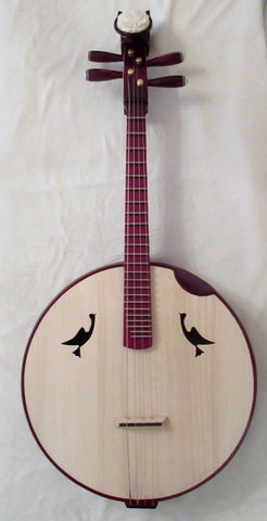 DaRuan, Bass ruan. 4-stringed, round shaped Chinese lute. 大阮, 硬木,骨花头