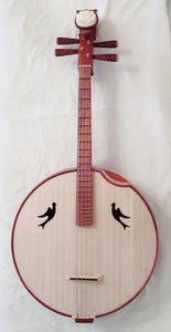 DaRuan, Bass ruan. Redwood,4-stringed, round shaped Chinese lute 大阮, 花梨木