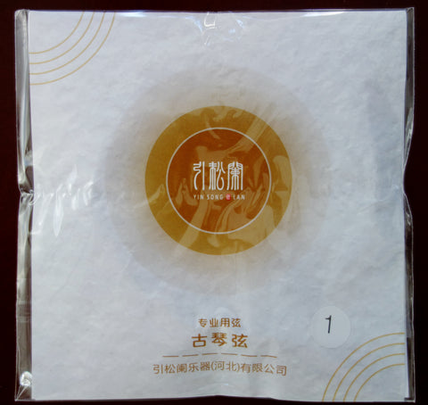 Guqin Strings, Professional Grade, Whole Set (7 strings) 古琴弦,专业级,全套7根弦