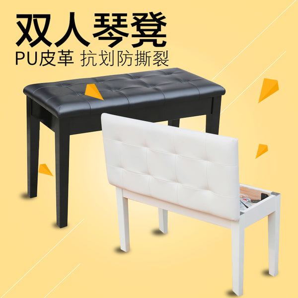 Piano Bench, Double Seating 29.5, Padded Storage Faux Leather. various colours