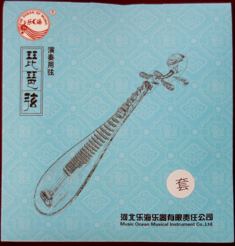 Strings for Pipa, whole set (4 pieces), Concert Grade 琵琶弦 一套(4根), 演奏级