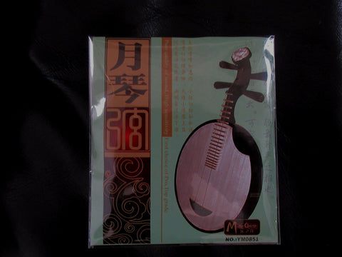 Strings for Yue-Qin (Chinese lute, Moon-Lute), whole set (4 pieces)月琴弦  一套(4根)