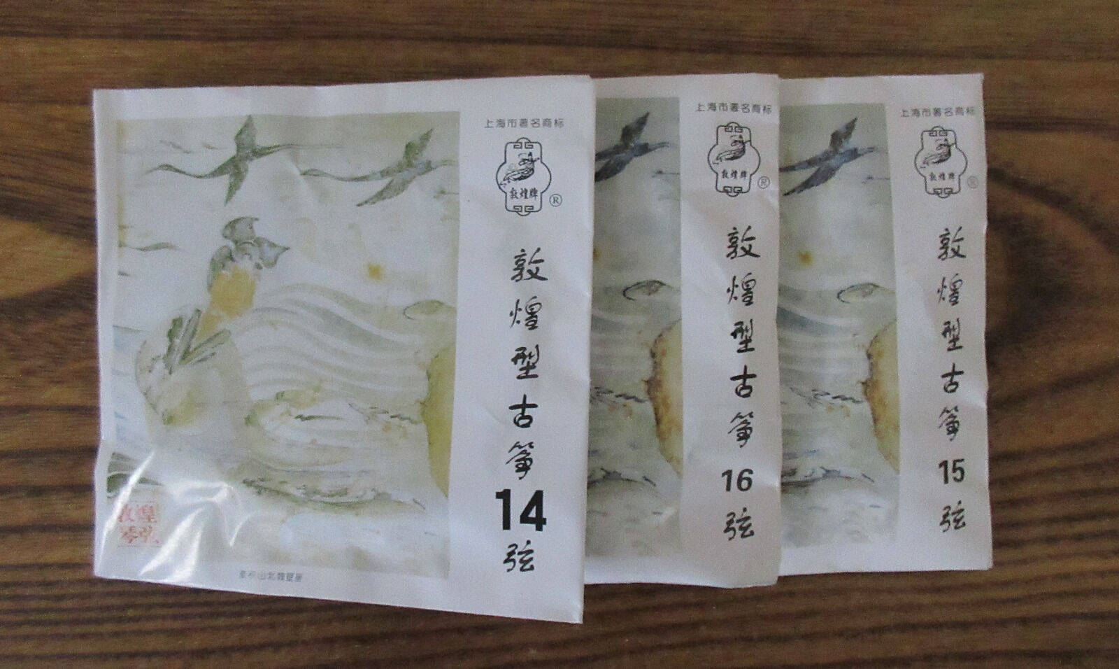Strings for guzheng #14, #15, #16  (Jung, koto,Gayageum) - 3 pieces 古筝弦