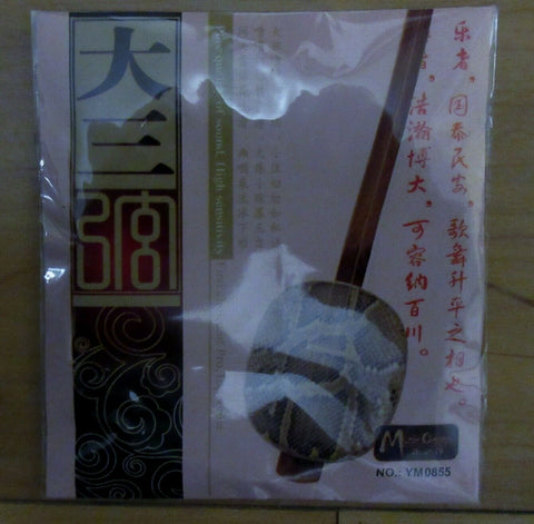 Strings for Da-Sanxian , whole set (3 pieces) 大三弦的弦,一套(3根)