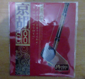 Jinghu Strings, whole set (2 pieces)   京胡弦 一套(2根)