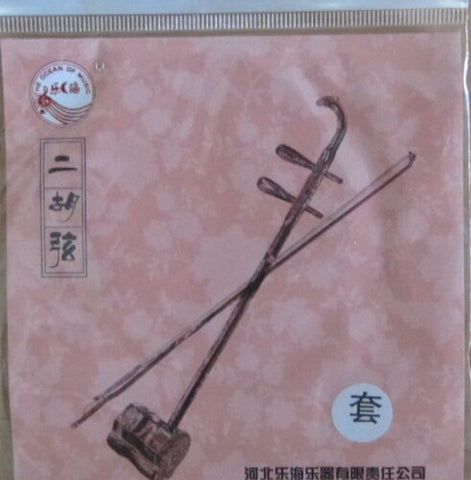 Strings for Erhu  a set (2 pieces) 二胡弦, 一套(2根)