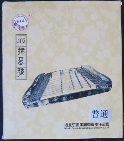 Strings for Yangqin (Dulcimer), set of 4 strings: #21, #22, #23, #24 (4 strings in total)扬琴缠弦4根