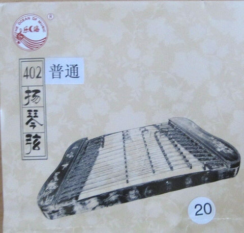 Strings for 402 Yangqin, a complete SET of 144 strings 扬琴弦,整套,乐海制