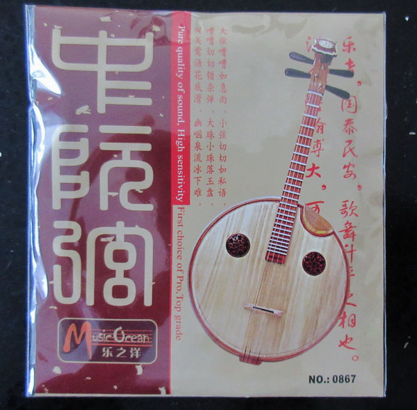 Strings for Zhong-Ruan (Chinese lute, alto Ruan), whole set (4 pieces) 中阮弦(套)