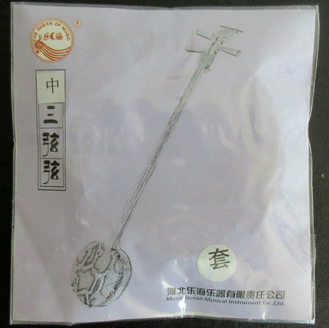 Strings for Zhong-Sanxian , whole set (3 pieces) 中三弦的弦,一套(3根)