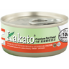 Kakato - Simmered Chicken with Fish Maw & Goji Berries (Dogs & Cats) canned 70g