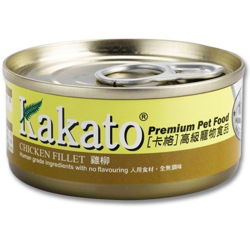 Kakato - Chicken Fillet (Dogs & Cats) canned