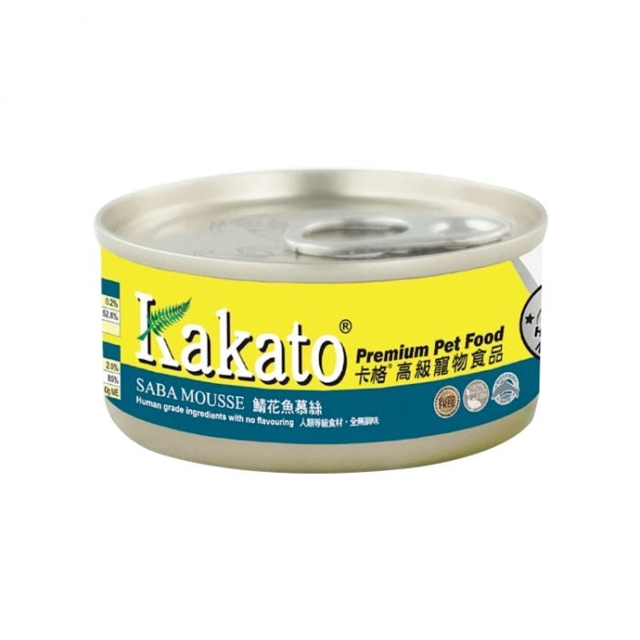 Kakato - Saba Mousse (Dogs & Cats) canned 70g