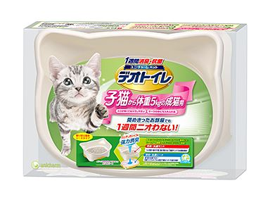UniCharm DeoToilet Mini Cat Litter Bin Starter Kit (Ivory)