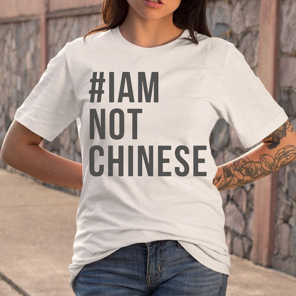 I Am Not Chinese T-Shirt M By AllezyShirt