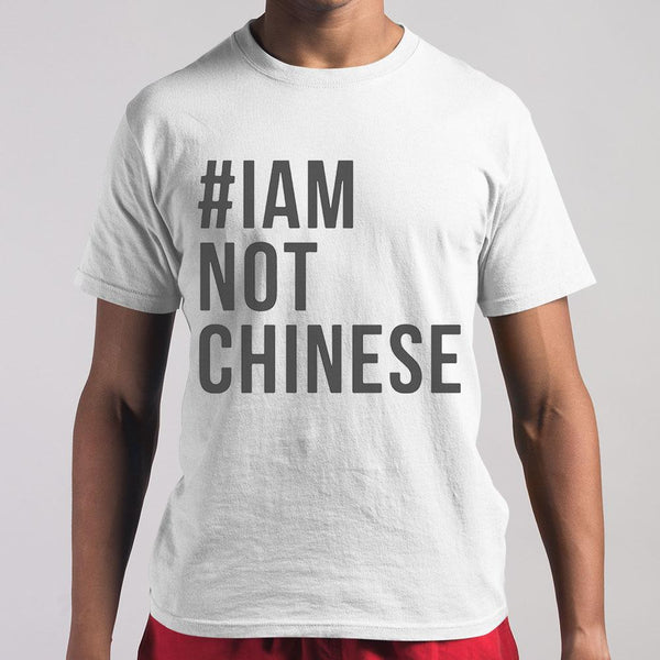 I Am Not Chinese T-Shirt S By AllezyShirt