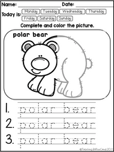 Load image into Gallery viewer, February Fine Motor Skills and Handwriting Practice