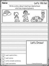 Load image into Gallery viewer, March First Grade Writing Activities
