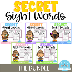Secret Sight Word (The Bundle)