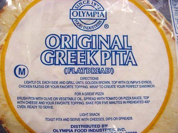Greek pita bread, 10 pc