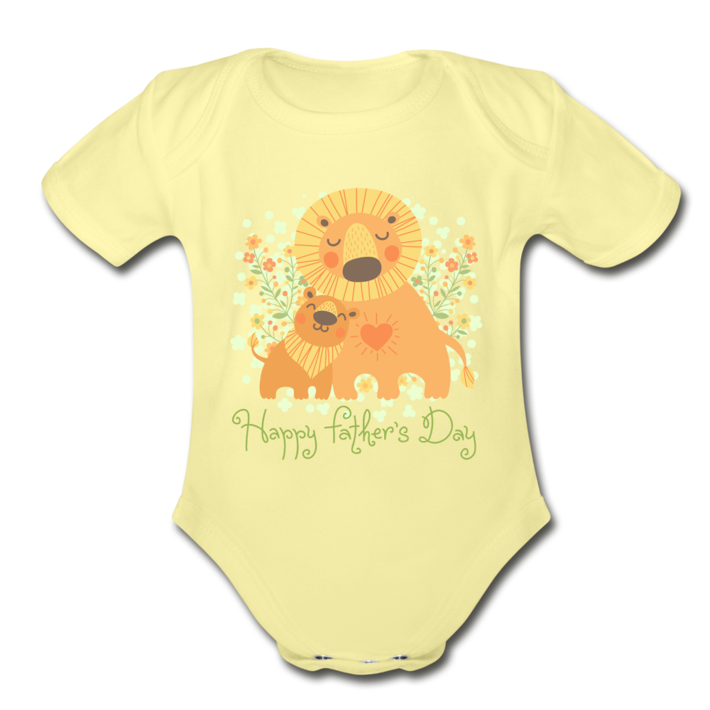 Father's Day Organic Short Sleeve Baby Bodysuit
