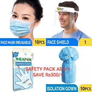 SAFETY PACK ALL IN 1 (SAVE Rs 300/=)