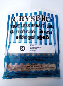 CRYSBRO BONE LESS BREAST 2KG - SmartGrocery-LK
