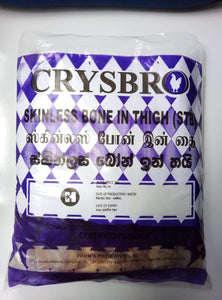 CRYSBRO SKINLESS THIGH 2KG - SmartGrocery-LK