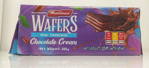MALIBAN CHOCOLATE CREAM WAFERS 225G - SmartGrocery-LK