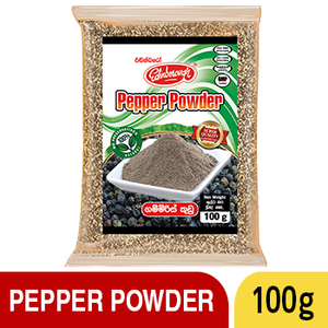EDINBOROUGH PEPPER POWDER 100G * 10Packs (Save 750/=)