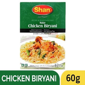 SHAN CHICKEN BURIYANI 60G - SmartGrocery-LK