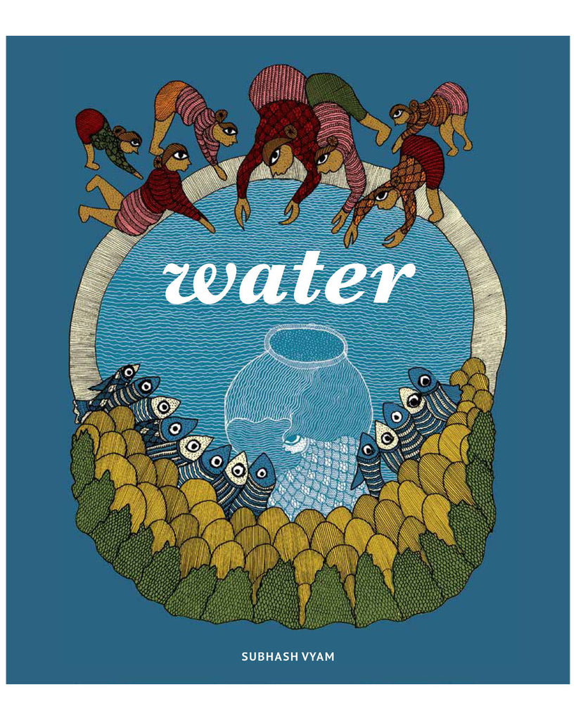 Water Subhash Vyam book cover